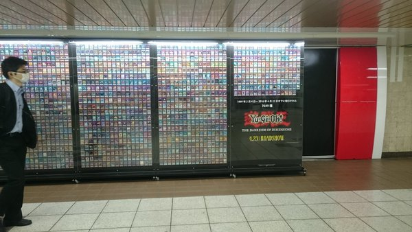 [ANIME] 7,649 Yu-Gi-Oh! Cards on Display in Shinjuku Station