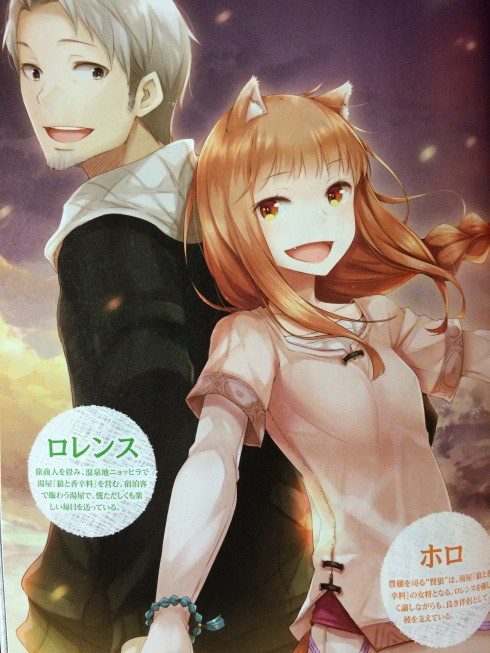 [JBOOKS] Spice and Wolf to return for 10th Anniversary