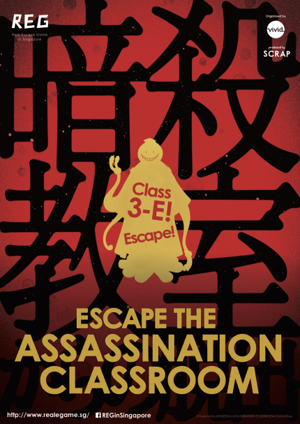 [SINGAPORE] Assassination Classroom Real Escape Game to head to Funan Anime Matsuri 2016!