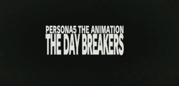 Persona-5-The-Day-Breakers