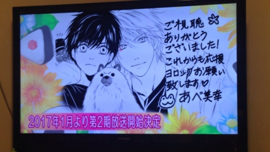 [ANIME] Boys' Love anime, Super Lovers, to get a second season