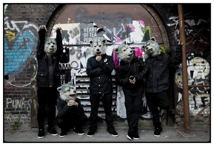 Man With A Mission in New York City