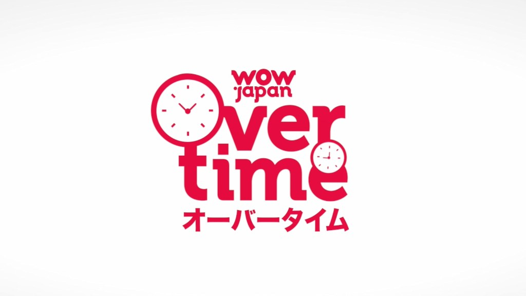 WOWJAPAN OVERTIME – #02 – 6 EXITS in Singapore by OBAKEN