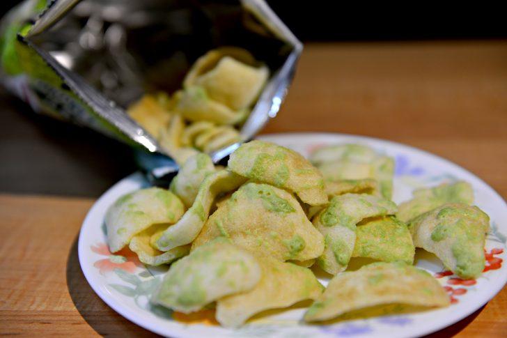 chips item