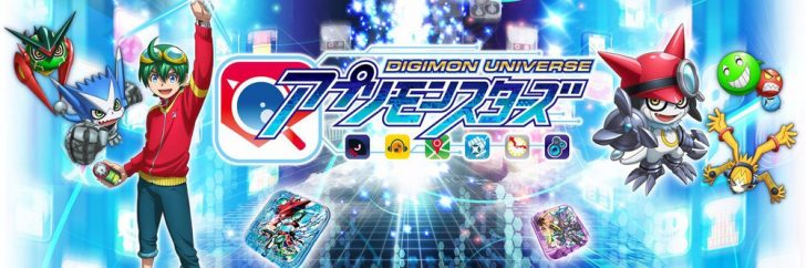 [ANIME] Protagonist and Digimon designs for Digimon Universe TV anime revealed