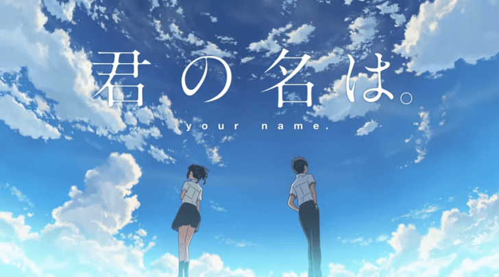 "Makoto Shinkai's ""your name."" Film Gets a Beautiful New Trailer"