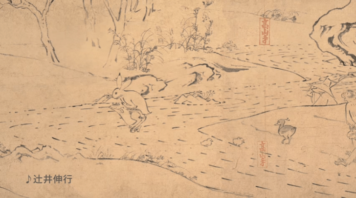Studio Ghibli animates 800-year old Japanese scroll to promote clean energy