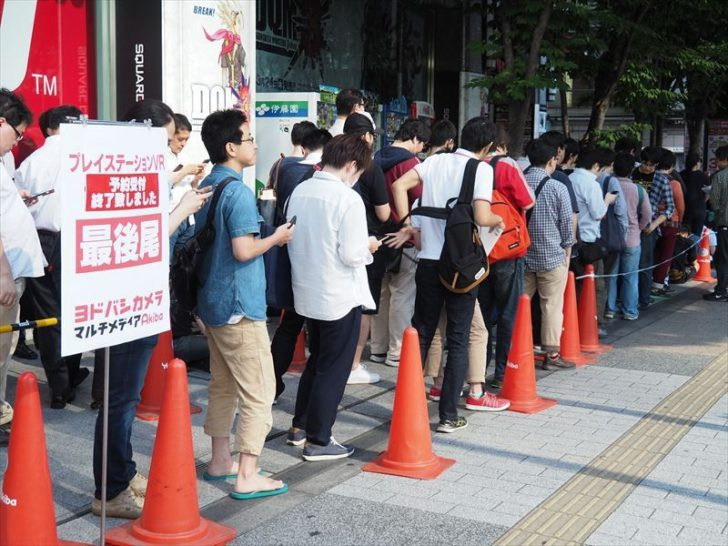 PlayStation VR pre-orders draw long lines all over Japan