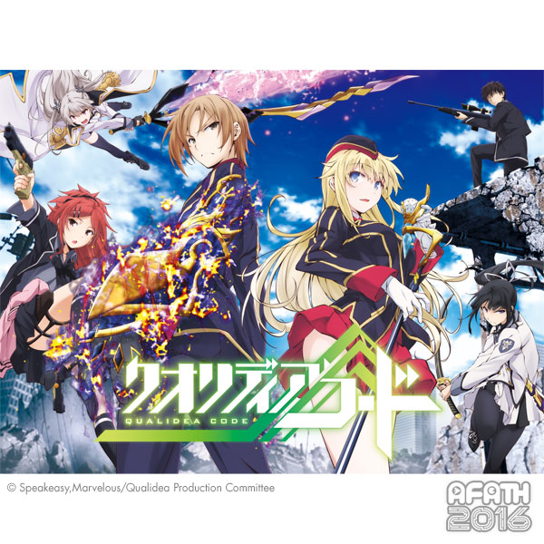 Qualidea Code to be featured at Anime Festival Asia Thailand 2016!