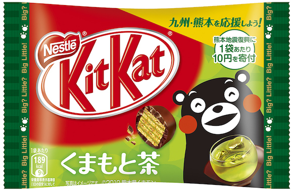 Kit Kat is raising funds for the Kumamoto Earthquake victims with new limited edition flavor