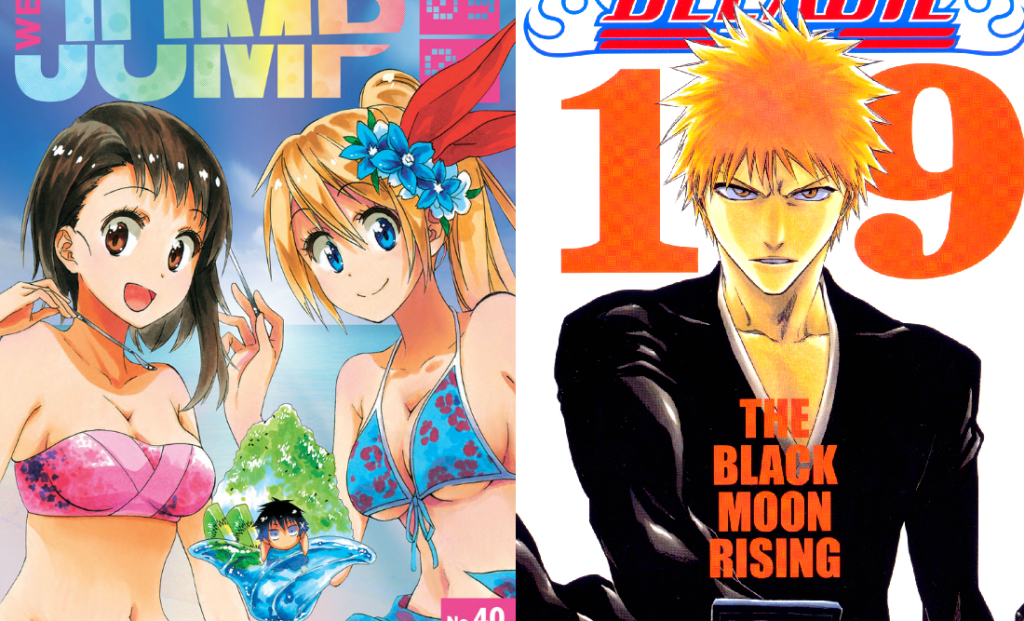 Same double issue of Shonen Jump to feature final chapters for Bleach and Nisekoi