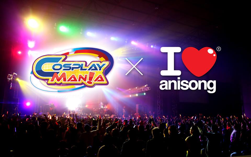 I LOVE ANISONG Philippines: Back-On and Starmarie are headed to Cosplay Mania!