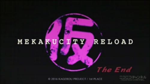 Mekakucity Actors is getting a new anime with Mekakucity Reload