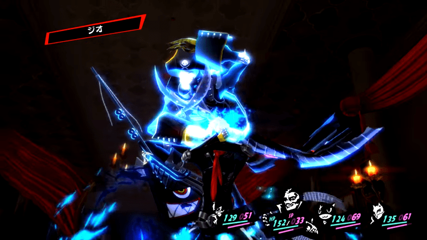 Persona 5 gets two new gameplay videos