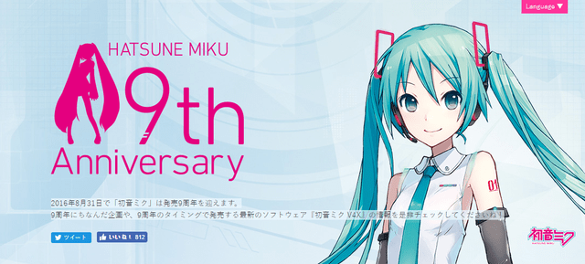 Hatsune Miku v4X software launched on her 9th Birthday
