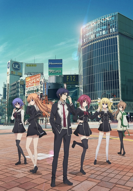 Chaos;Child TV anime reveals new visual, character visuals, and cast