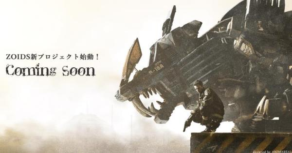 Takara Tomy is teasing a new Zoids project