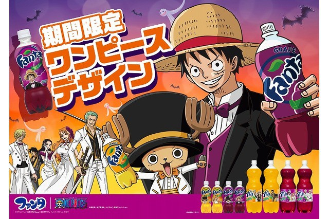 One Piece drops some rhymes as he raps for new Fanta CM