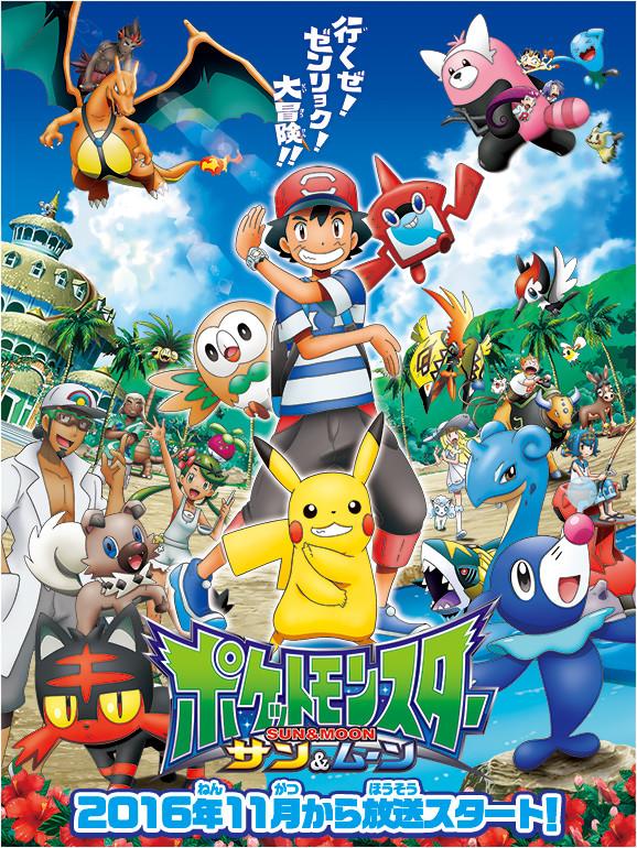 Pokemon Sun and Moon anime's 1st PV takes a peek at Ash's school life