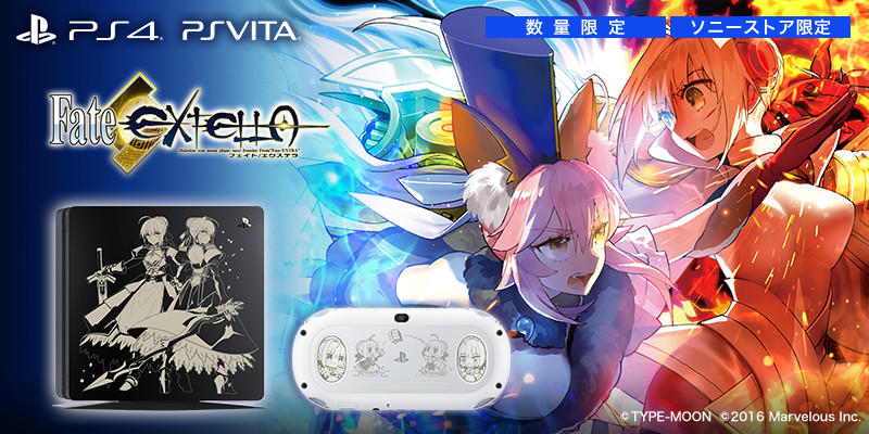 Fate series gets own PS4 and PS Vita consoles for Fate/Extella release, new Artoria Pendragon gameplay video revealed