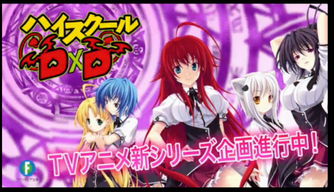 High School DXD is getting a new TV anime series