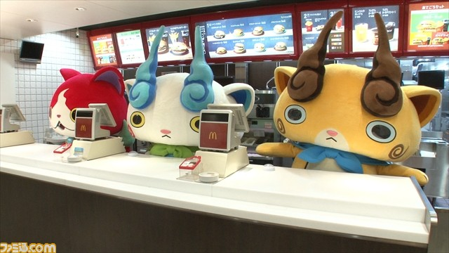Yo-Kai Watch takes over McDonald's