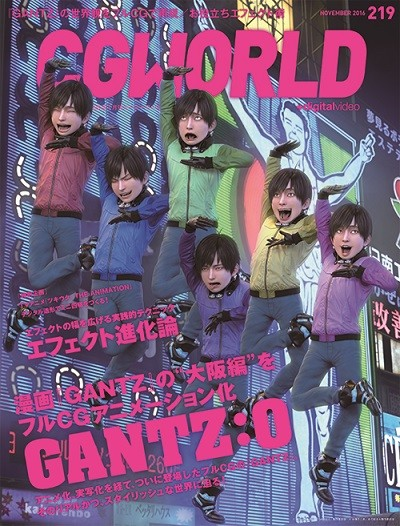 Gantz:0 x Mr. Osomatsu collaboration is actually happening, and it's just wacky