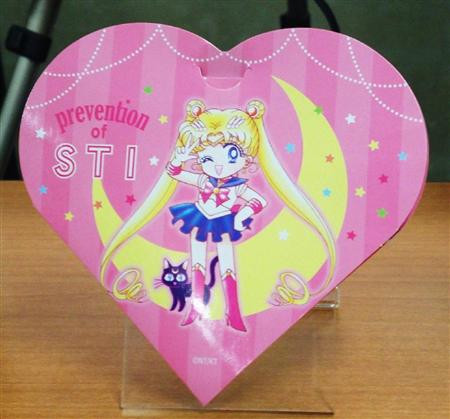 Japan's Health Ministry is giving away official Sailor Moon Condoms for STI/STD awareness