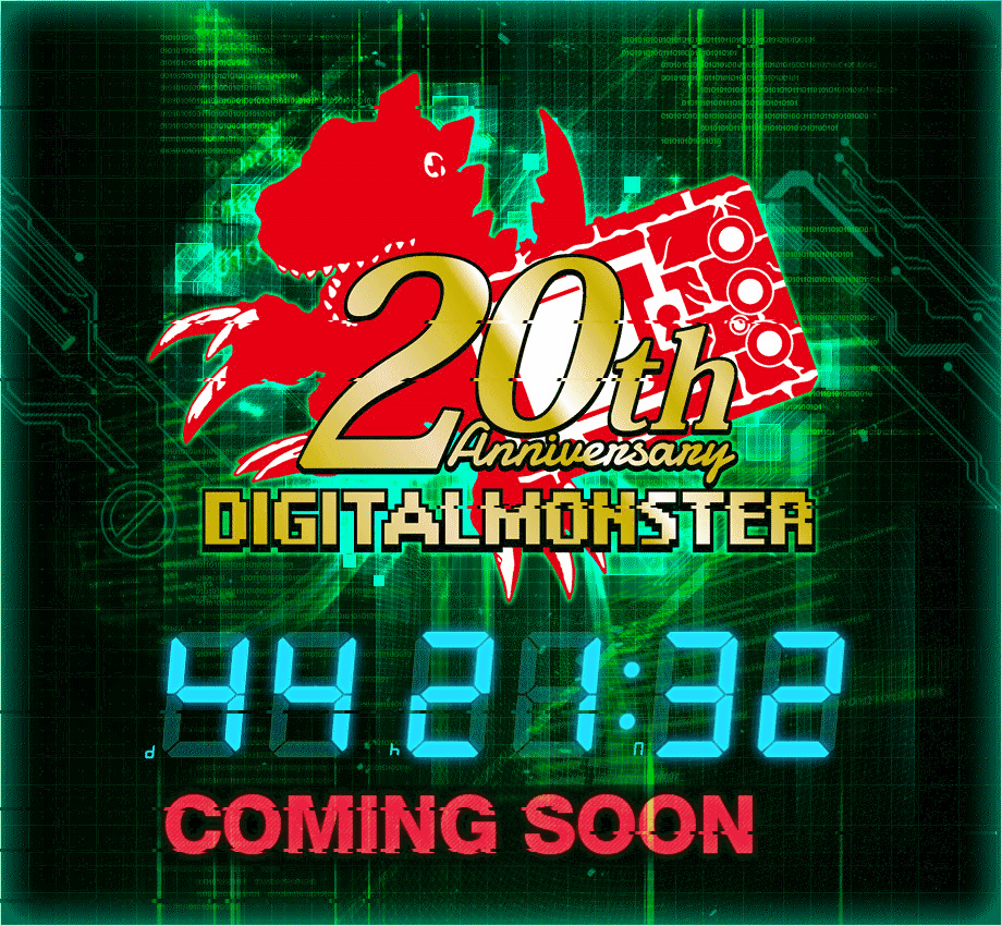 Digimon 20th Anniversary countdown begins with new teaser site
