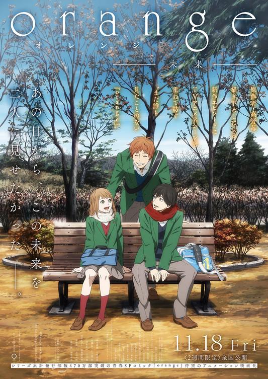 Orange mangaka draws short manga about the difficulties of a mangaka's life