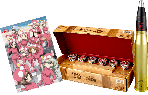 Girls und Panzer gets new Nissin Cup Ramen, to come with fake tank ammo shell
