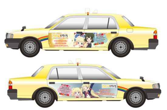 Kiniro Mosaic itasha taxis to start service in Tokyo