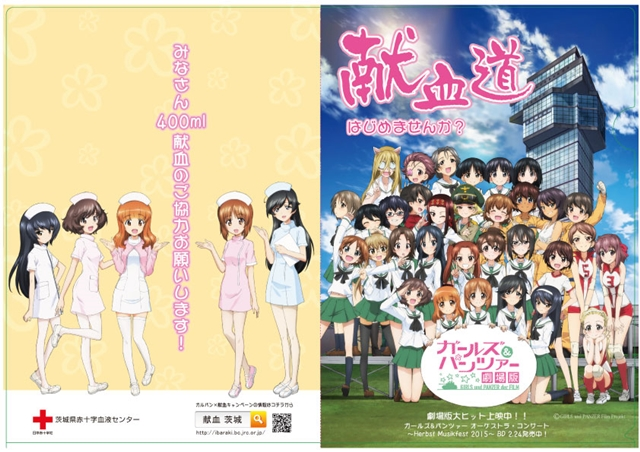 Girls und Panzer continues their Ibaraki blood drive and partnership with Red Cross