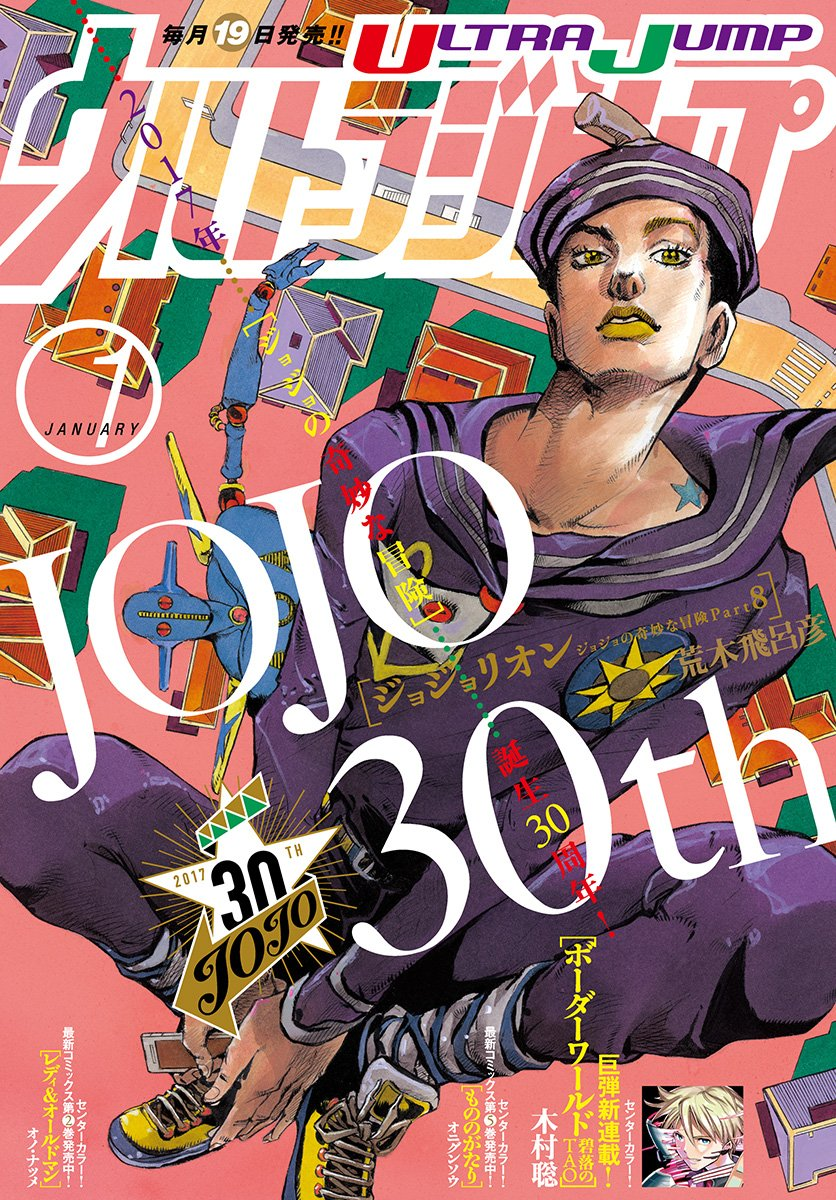 Live-action Jojo's Bizarre Adventure film airing date confirmed with manga's 30th anniversary details