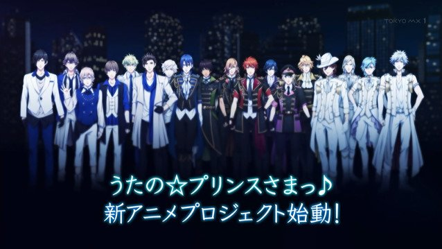 UtaPri gets a brand new anime project once again