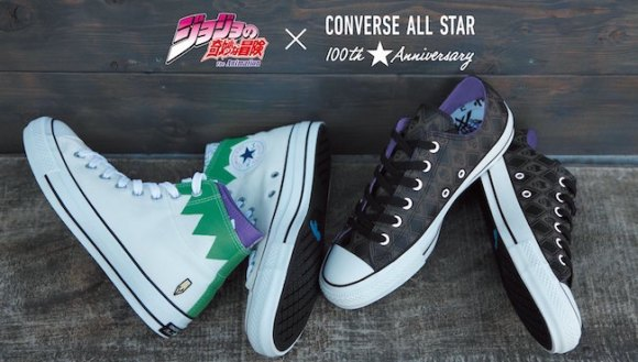 Converse is releasing Jojo's Bizarre Adventure sneakers