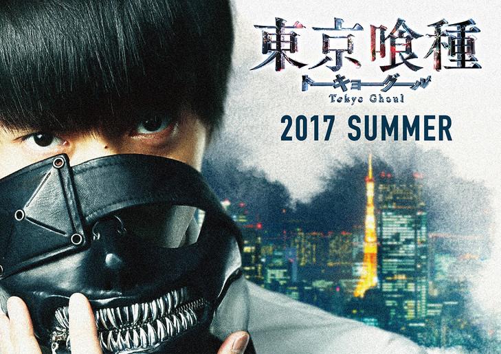 Masataka Kubota revealed in costume as Ken Kaneki for live-action Tokyo Ghoul film