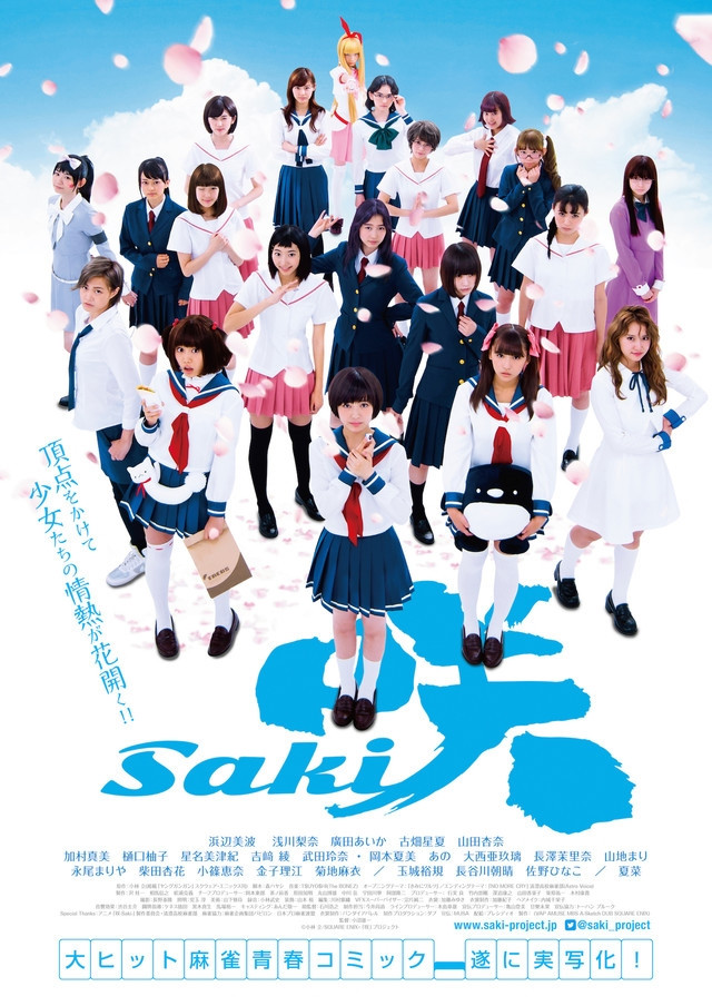 Live-action Saki film's teaser trailers, release date, and poster visual announced