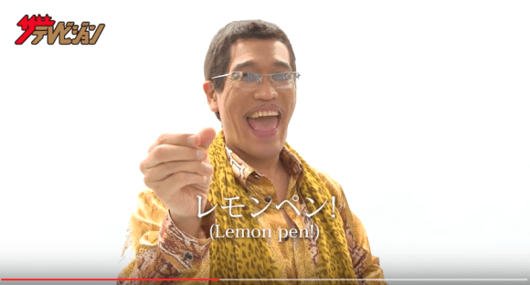 Piko Taro reveals more versions of PPAP
