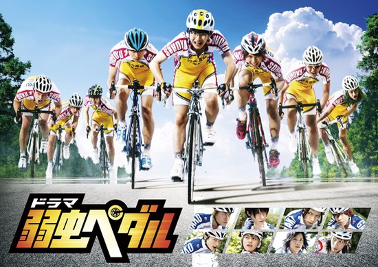 Live-action Yowamushi Pedal TV series is getting a sequel