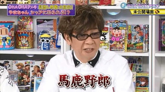 Kouichi Yamadera: Shuuichi Ikeda yelled at me during recording for Mobile Suit Gundam: Char's Counterattack