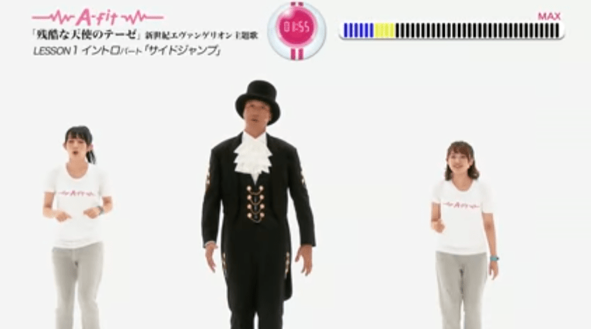 Anisong fitness: New video shows how to exercise to the beat of Cruel Angel's Thesis