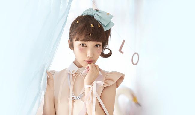 Seiyuu Aya Uchida recovers from vocal chord surgery