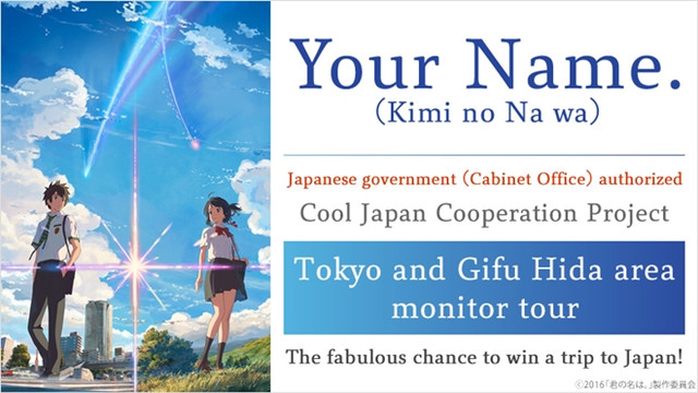 Japanese government's official your name. travel tour for foreign fans announced