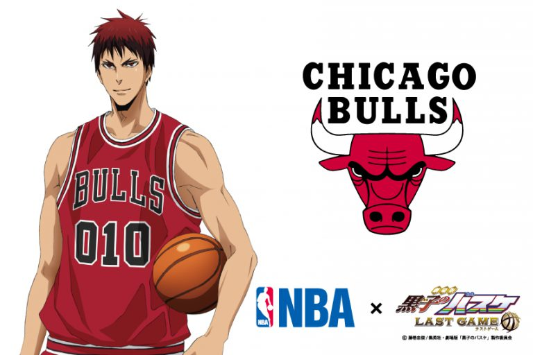 Kuroko's Basketball is teaming up with the NBA