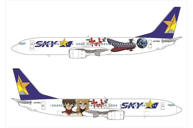 Space Battleship Yamato 2202-themed airplane begins service later this month