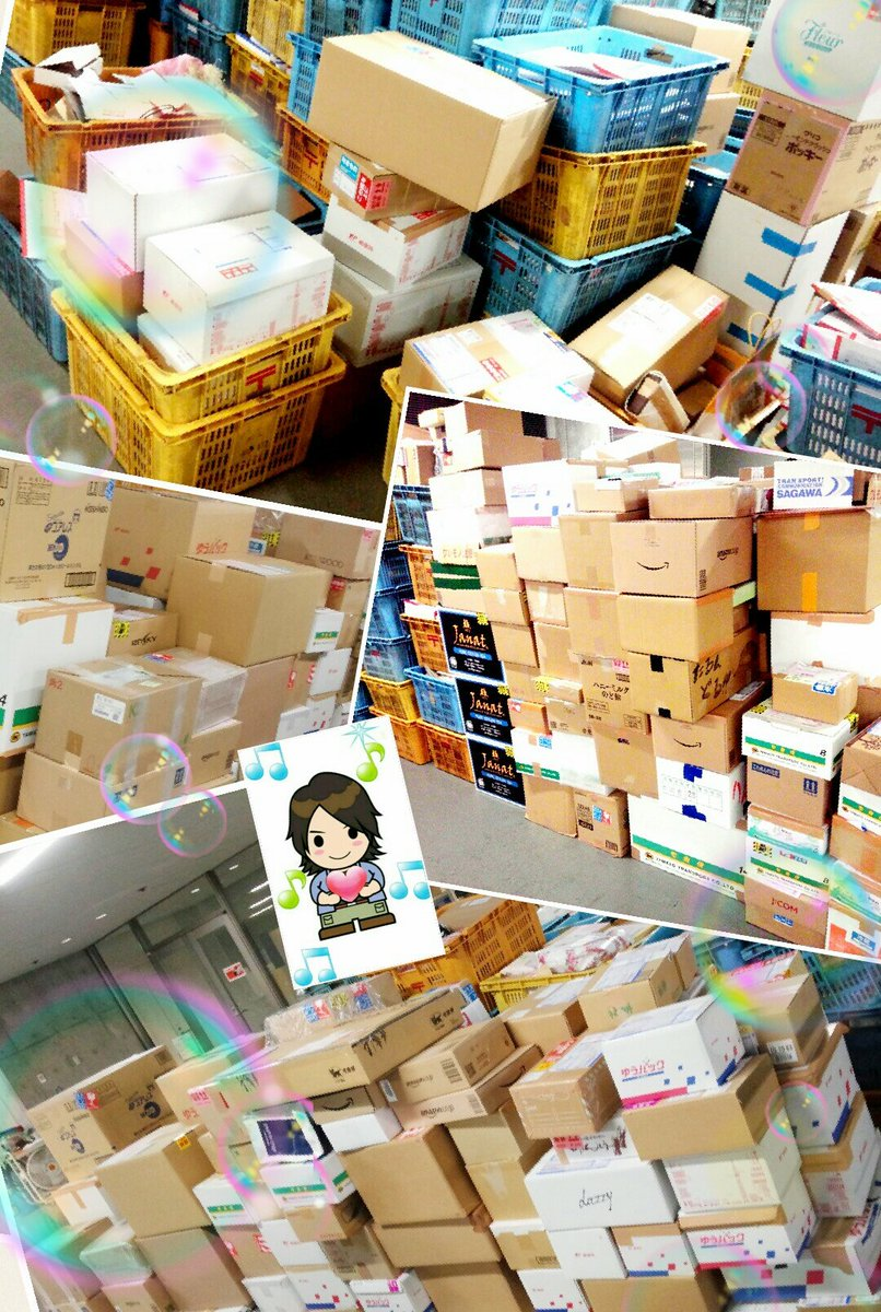 Fans flood Shueisha office, with Valentine's Chocolates for Prince of Tennis characters… AGAIN