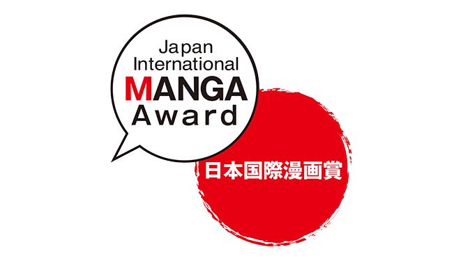 10th Japan International Manga Award winners announced