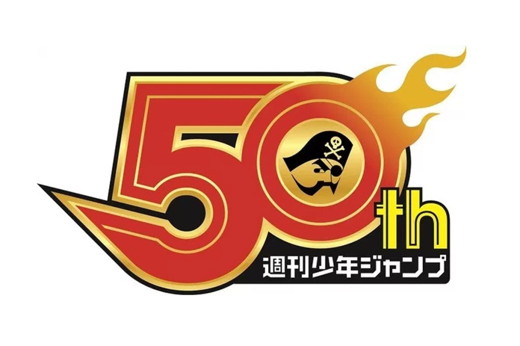 Weekly Shonen Jump celebrates 50th Anniversary with a special exhibition