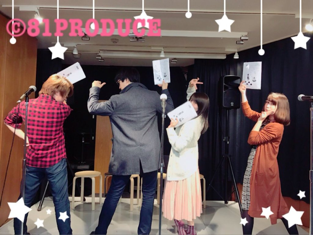 """In light of Mayu Tomita attack, 81Produce Asks Fans to """"Stop Harassing"""" their seiyuu"""